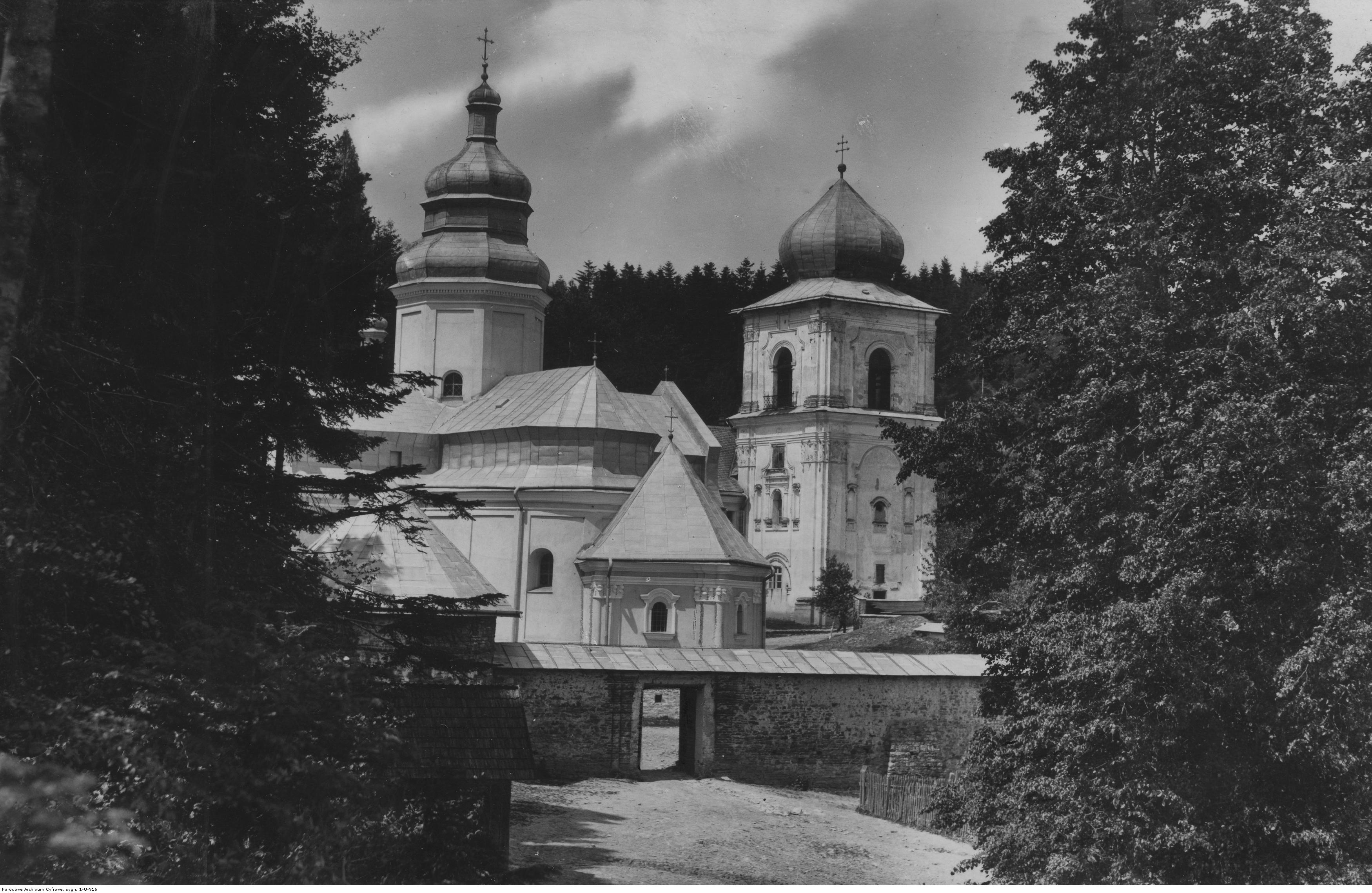 Василіанський монастир св. Онуфрія 1918-1939 р.